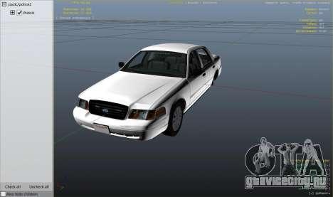 Ford Crown Victoria Detective для GTA 5 вид справа
