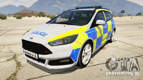 2015 Police Ford Focus ST Estate для GTA 5