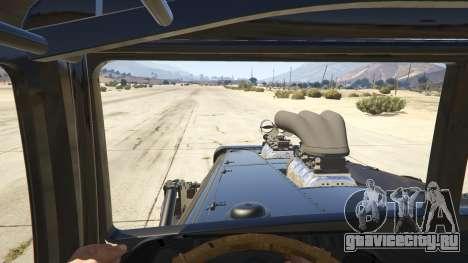 Mad Max The War Rig для GTA 5 вид сзади