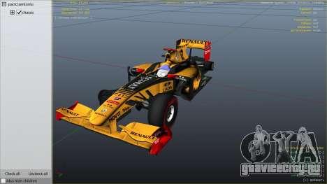 Renault F1 для GTA 5 вид справа