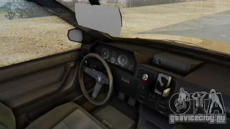 GTA 5 Vulcar Ingot для GTA San Andreas вид сзади