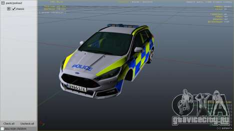 2015 Police Ford Focus ST Estate для GTA 5 вид справа