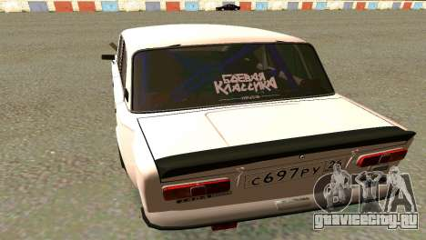 Ваз 2101 БК для GTA San Andreas вид сзади слева