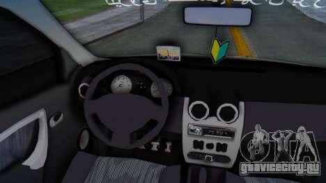 Dacia Logan Iranian Police Naja для GTA San Andreas вид сзади