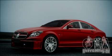 Mercedes-Benz CLS 63 BRABUS для GTA San Andreas
