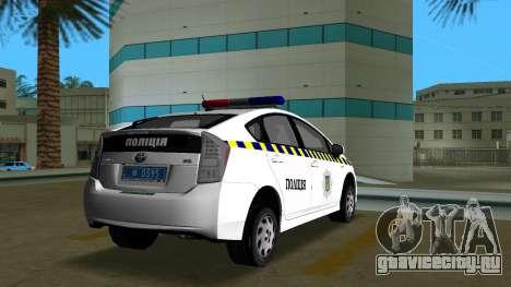 Toyota Prius Полиция Украины для GTA Vice City вид сзади слева