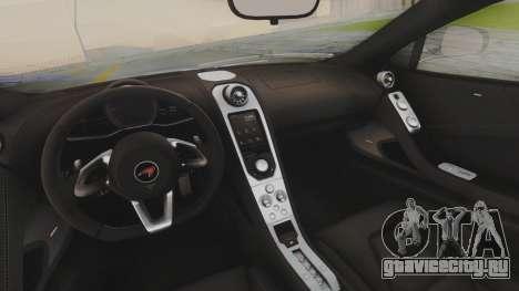 McLaren 650S Coupe Liberty Walk для GTA San Andreas вид сбоку