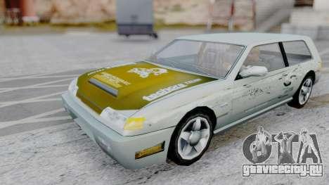 Flash F&F3 Silvia PJ для GTA San Andreas