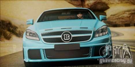 Mercedes-Benz CLS 63 BRABUS для GTA San Andreas вид справа