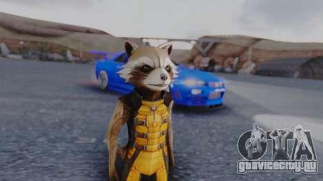 Marvel Future Fight - Rocket Raccon для GTA San Andreas