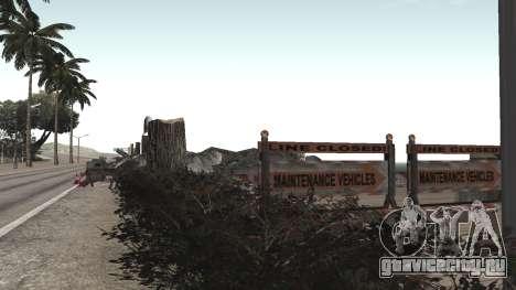Ремонт дороги Los Santos - Las Venturas для GTA San Andreas второй скриншот