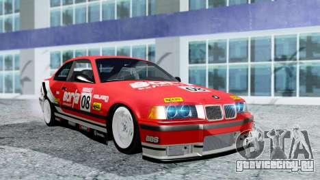 BMW M3 Coupe E36 (320i) 1997 для GTA San Andreas вид сверху