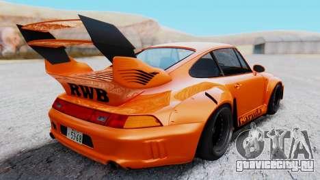 Porsche 993 GT2 RWB GARUDA для GTA San Andreas вид справа