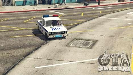 ВАЗ 2106 Полиция для GTA 5 вид сзади справа