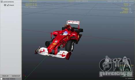 Ferrari F1 для GTA 5 вид справа