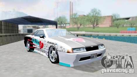 Elegy 4 Drift Drivers V2.0 для GTA San Andreas