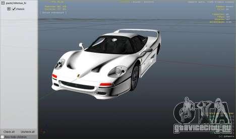 Ferrari F50 Autovista для GTA 5 вид справа