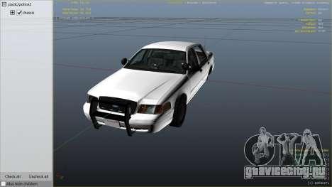 FBI Ford CVPI для GTA 5 вид справа