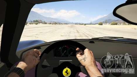 Ferrari F50 Autovista для GTA 5 вид сзади