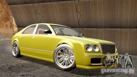 GTA 5 Enus Cognoscenti 55 IVF для GTA San Andreas
