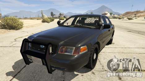 FBI Ford CVPI для GTA 5