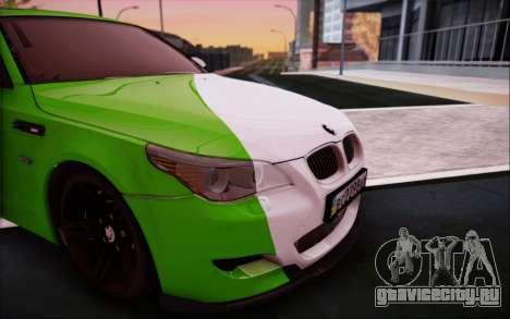 BMW m5 e60 Verdura для GTA San Andreas вид сзади