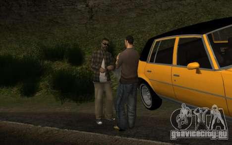 Жизненная ситуация 4.0 для GTA San Andreas