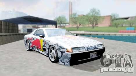 Elegy 4 Drift Drivers V2.0 для GTA San Andreas вид сзади