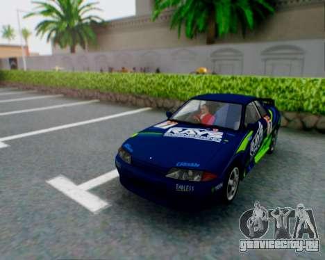 Nissan Skyline R32 GTR для GTA San Andreas вид снизу