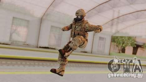 US Army Multicam Soldier Gas Mask from Alpha Pro для GTA San Andreas второй скриншот