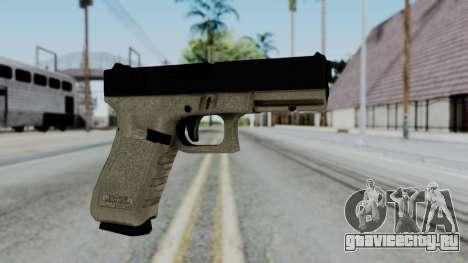 Glock 18 Sand Frame для GTA San Andreas