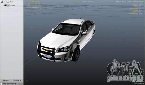 Unmarked Chevrolet Caprice для GTA 5 вид справа