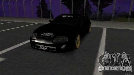 Toyota Supra Mid Night для GTA San Andreas