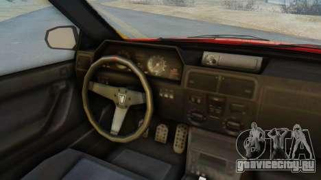 GTA 5 Vulcar Ingot IVF для GTA San Andreas вид сзади