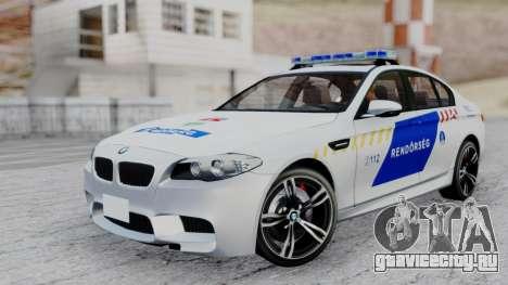 BMW M5 F10 Hungarian Police Car для GTA San Andreas