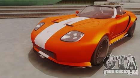 GTA 5 Bravado Banshee 900R для GTA San Andreas вид справа