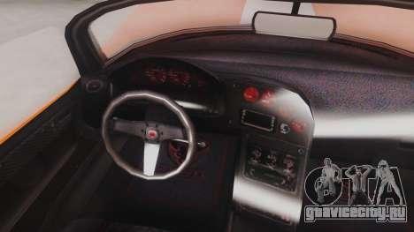 GTA 5 Bravado Banshee 900R для GTA San Andreas вид сзади