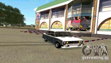Ваз 2106 БК для GTA San Andreas вид слева