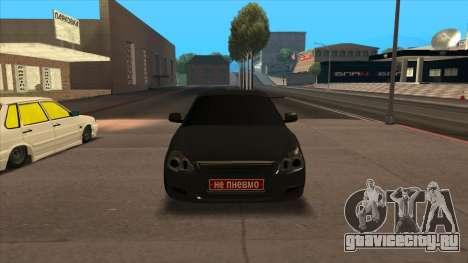 Лада Приора Купе для GTA San Andreas