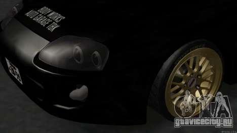 Toyota Supra Mid Night для GTA San Andreas вид справа