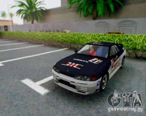 Nissan Skyline R32 GTR для GTA San Andreas вид сверху