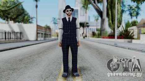 GTA Online Be My Valentine Skin 5 для GTA San Andreas второй скриншот