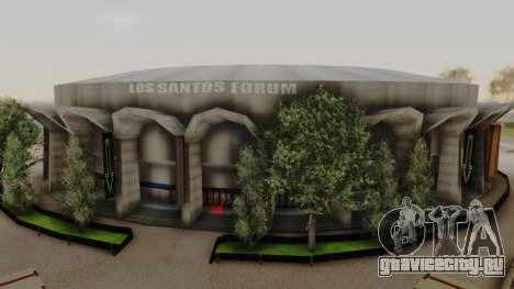 Stadium LS для GTA San Andreas