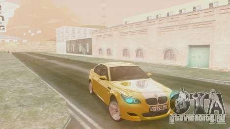 BMW m5 e60 Gold для GTA San Andreas
