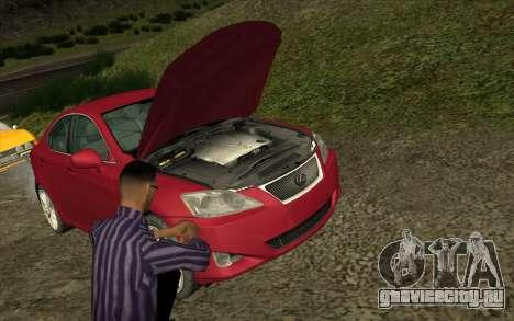 Жизненная ситуация 4.0 для GTA San Andreas четвёртый скриншот