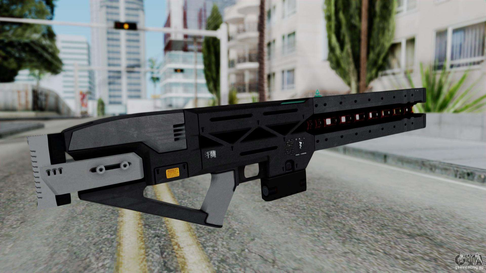 how to get railgun gta 5