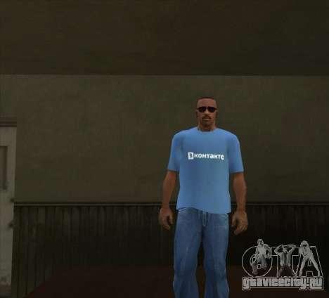 Футболка ВКонтакте для GTA San Andreas третий скриншот