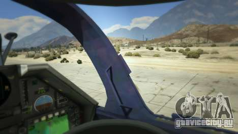 Dassault Mirage 2000-5 для GTA 5 пятый скриншот