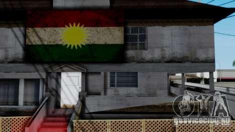 New CJ House with Kurdish Flag для GTA San Andreas третий скриншот
