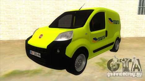 Fiat Fiorino жёлтый для GTA San Andreas